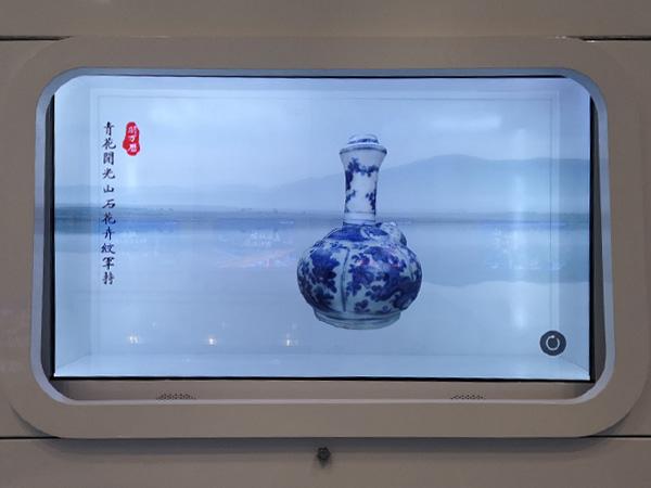 透明触控液晶屏